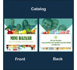 Mini Bazaar Catalog